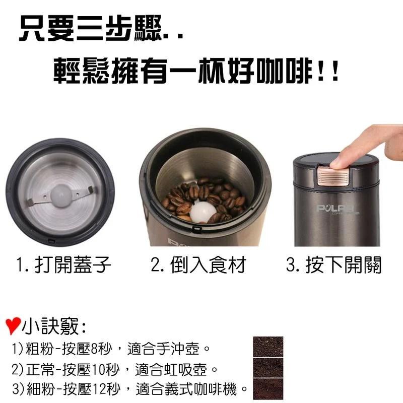 普樂 POLAR 咖啡/堅果 磨豆機/研磨機 PL-7120 勝SHW-299/399 - 露天拍賣