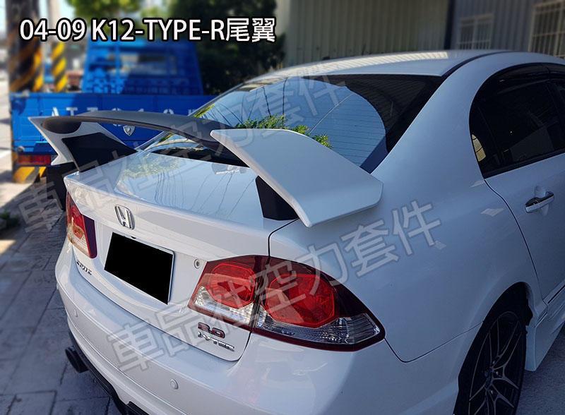 車品社 HONDA CIVIC K12 八代喜美 TYPE-R尾翼 04 05 06 07 08   露天拍賣