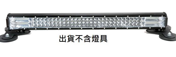 汽車LED射燈固定座 車頂燈射燈固定磁鐵吸盤 磁鐵支架 LED射燈強磁底座 汽車頂吸盤燈座 - 露天拍賣