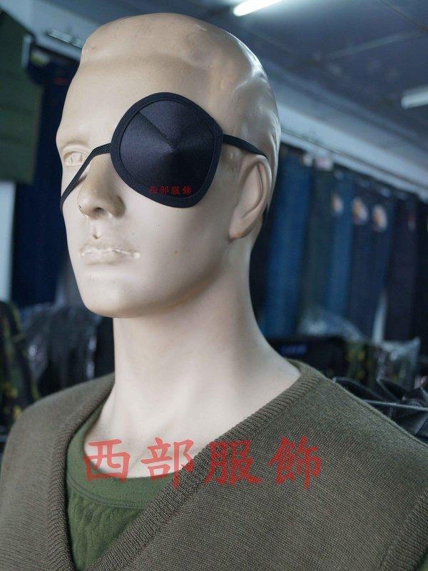 《 A-Li》 打靶眼罩 單眼 眼罩 cosplay 獨眼龍 - 露天拍賣