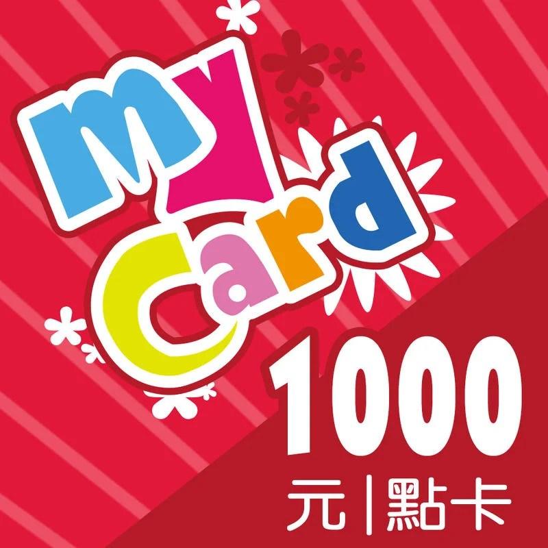 收購 Mycard 任何面額點數 50/100/150/300/350/400/1000 - 露天拍賣