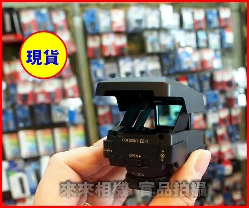 來來相機 【Olympus 外置瞄準器 EE-1】瞄準器 對焦器 觀景窗 打鳥 紅外線 內紅點 輔助對焦   露天拍賣