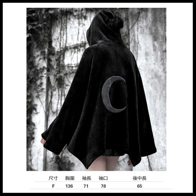 *MINI PUNK LOLO*黑暗龐克視覺-暗黑蝕月祭典神祕魔法女巫師毛絨披肩斗篷外套(PY-341DP)PUNK | 露天拍賣
