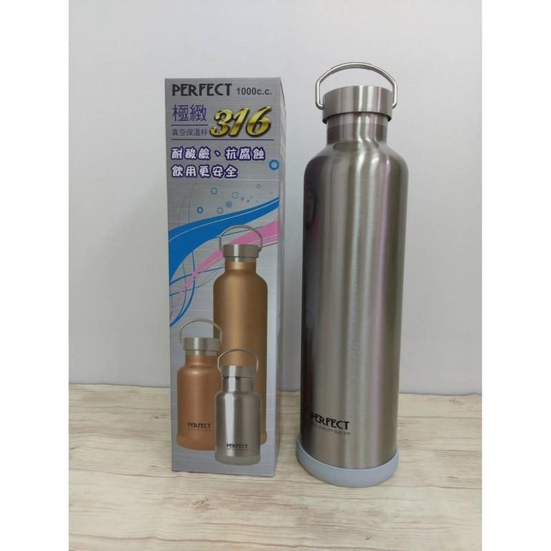 歐拉拉-極致316真空保溫杯/保溫瓶1000ML - 露天拍賣