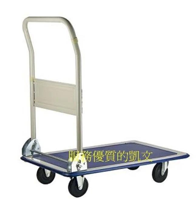 折疊式手推車 (74cm×48cm) 載物車 臺車 四輪推車 輕巧。後車箱必備 (免運費) - 露天拍賣