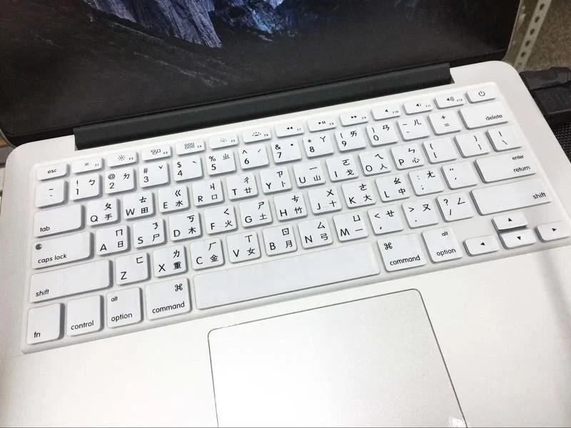 *樂源*蘋果MacBook Pro 15吋鍵盤膜MGXC2TA/A Air 13 Pro Retina 15 17 | 露天拍賣