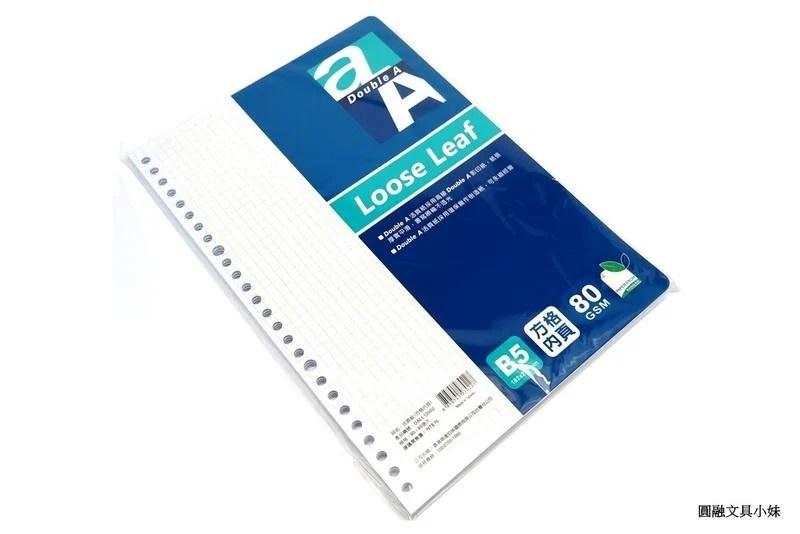 【圓融文具小妹】Double A B5 活頁紙 內頁紙 26孔 方格 橫線 空白 80張 DALL12002 - 露天拍賣