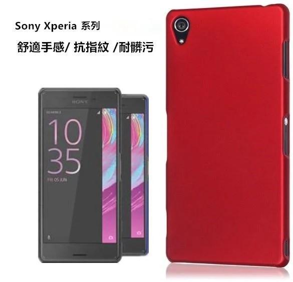 【舒適手感】 Sony Xperia XA1 Plus G3426 抗指紋 PC殼 超薄 硬殼 保護殼 手機殼 皮套 - 露天拍賣