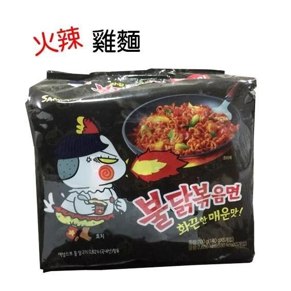韓國 辣雞麵 火辣雞肉風味 炒麵140g - 露天拍賣
