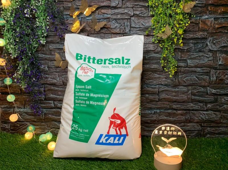 【樂濃衍】化工原料-德國-K+S-七水硫酸鎂25kg包原裝包-(可為您包裝所需重量) - 露天拍賣