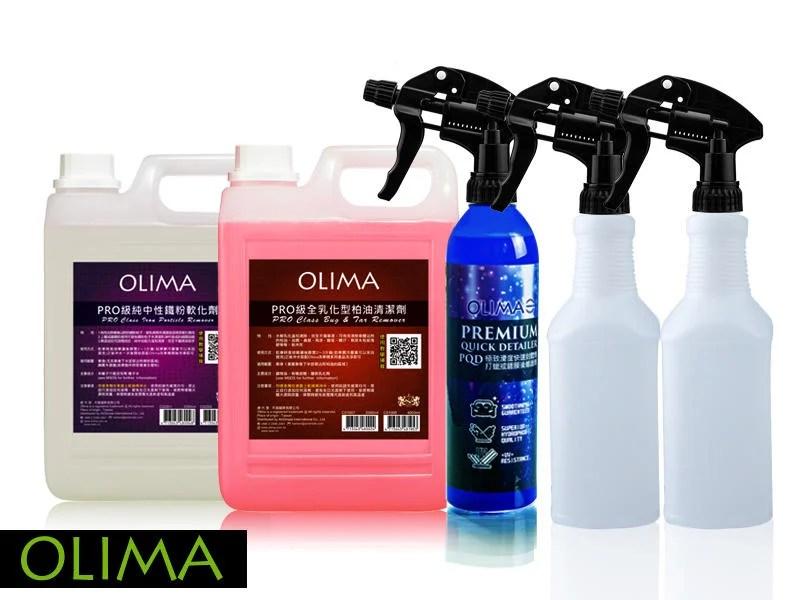 OLIMA PRO專業級柏油去除劑2公升+原液鐵粉去除劑2公升+PQD極致滑度快速封體劑500ml附噴瓶x2@蛋塔車業   露天拍賣