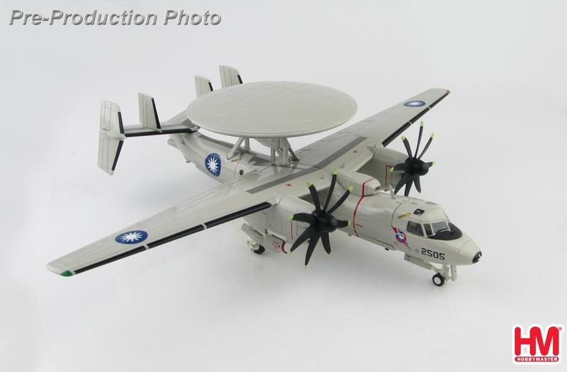 【模王 HM 即將到貨】國軍 E-2T E2T 鷹眼空中預警機 比例 1/72 合金完成品HA4914 HA4814 | 露天拍賣