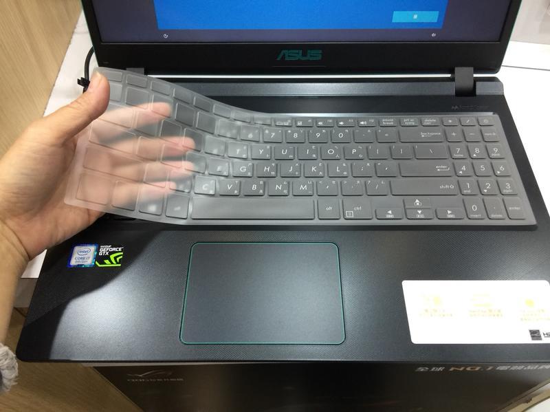 華碩ASUS X560UD X507UB 專用鍵盤膜 TPU 高透 手感超好 - 露天拍賣