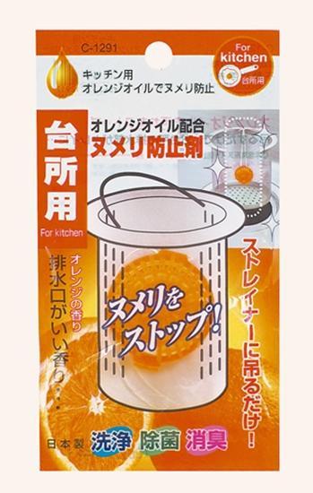 ☆龍歡喜精品☆ 日本製 不動化學 廚房 水槽 排水口 專用 清潔錠 橘子味 - 露天拍賣