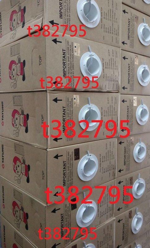 [新包裝]大同CAT.6十字隔離純銅網路線整箱每米均價=$6起~(售價請先洽詢)(23AWG)~(下殺特價) - 露天拍賣