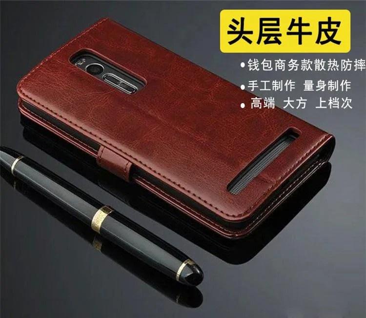 華碩 Zenfone 2 5.5吋 ZE551ML 手機殼 超薄 高檔 瘋馬紋 真皮套 錢包款 翻蓋 支架 手機套 殼 - 露天拍賣