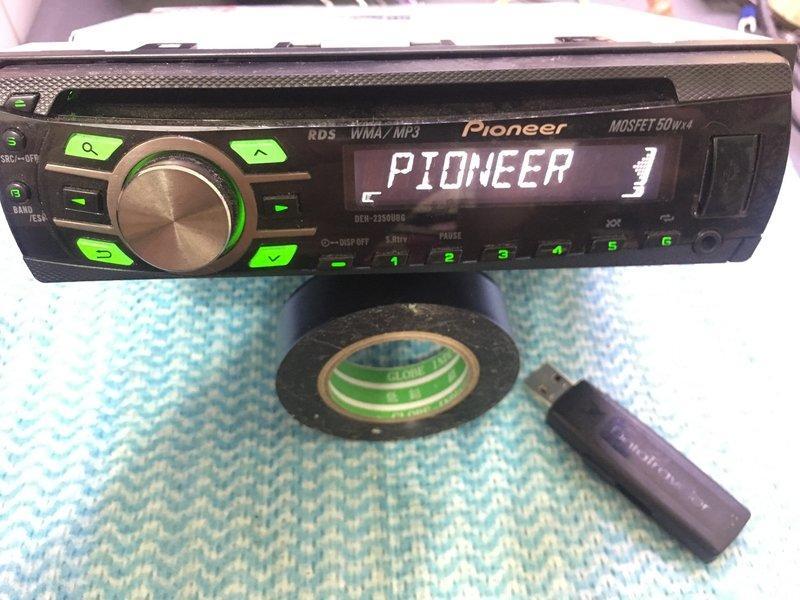 先鋒 Pioneer DEH-2350UBG USB主機 非 ALPINE JVC SONY - 露天拍賣