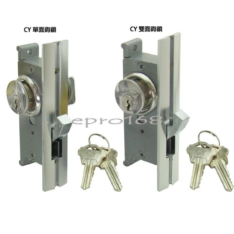 CY清源鋁門鎖鉤鎖 雙面鉤鎖/卡巴匙 推門適用 - 露天拍賣