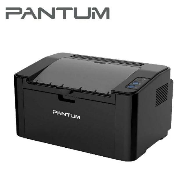 臺灣公司貨 全新 奔圖Pantum p2500 黑白雷射印表機 - 露天拍賣
