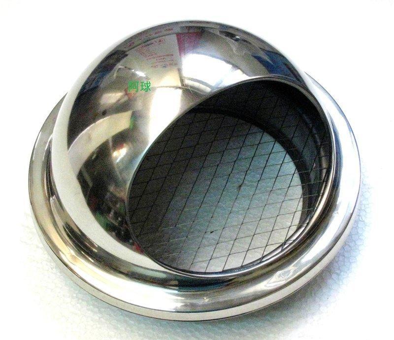 kitchen exhaust vent cups and plates 有脖子 6 排油煙機出風口魚眼罩不鏽鋼排煙罩白鐵排