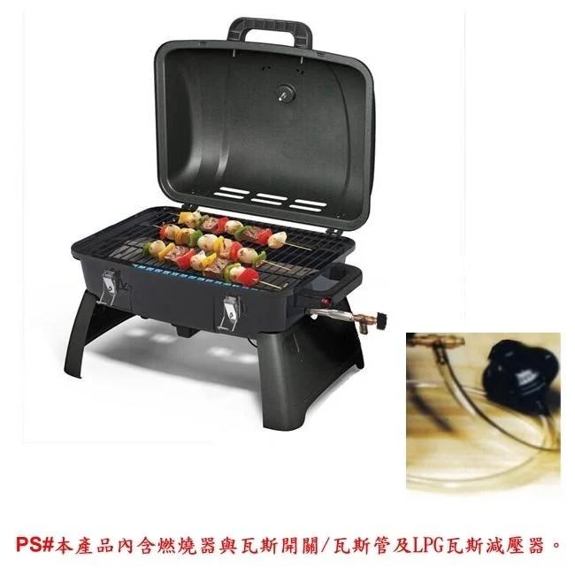 可刷卡-可貨到付款【烤爐行家】戶外休閒-便攜式-高級GAS-瓦斯烤肉爐-烤肉架-(限用液化瓦斯)-GPT1813G - 露天拍賣