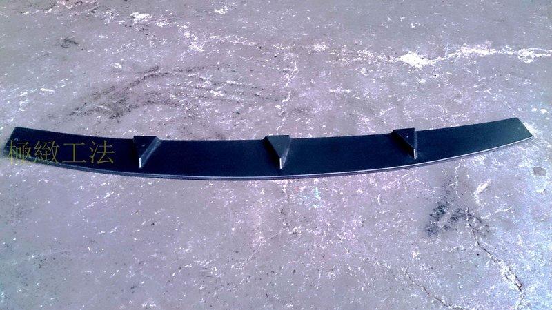 通用型下巴PU底板 全長約100cm 新北蘆洲可自取 - 露天拍賣