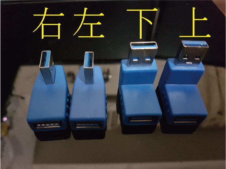 【不囉嗦24H送出】USB3.0 轉接頭 90度 向下兼容(換向 轉向 USB 對接 挖礦 RX470 RX570) - 露天拍賣