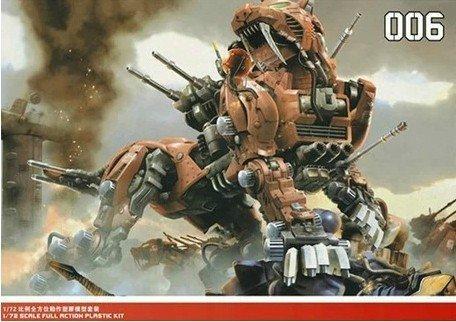 機獸新世紀 BT黑騎士 1/72 機甲紅色長牙虎 - 露天拍賣