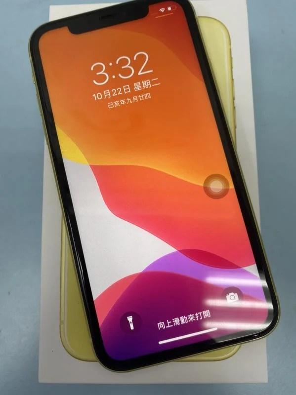 iPhone 11 64G 6.1吋 黃色 #二手機#保固中#漢口店 83285 - 露天拍賣