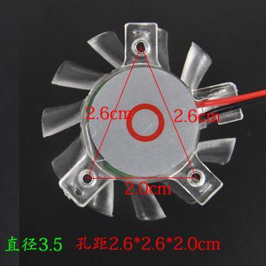 顯卡風扇直徑3.5cm 散熱器超靜音風扇 - 露天拍賣