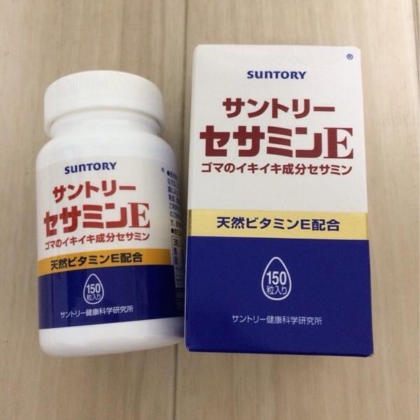 Suntory 三得利日本境內版芝麻明E 150粒 效期2021/12 - 露天拍賣