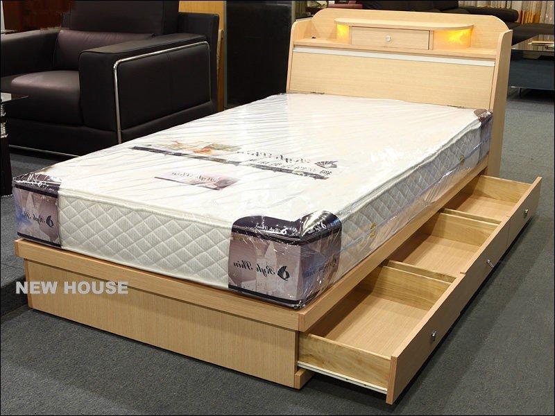 【NEW HOUSE平價商店】免運費~白橡色三抽屜單人床底加大胡桃色3.5尺床架另有雙人床底特價 - 露天拍賣