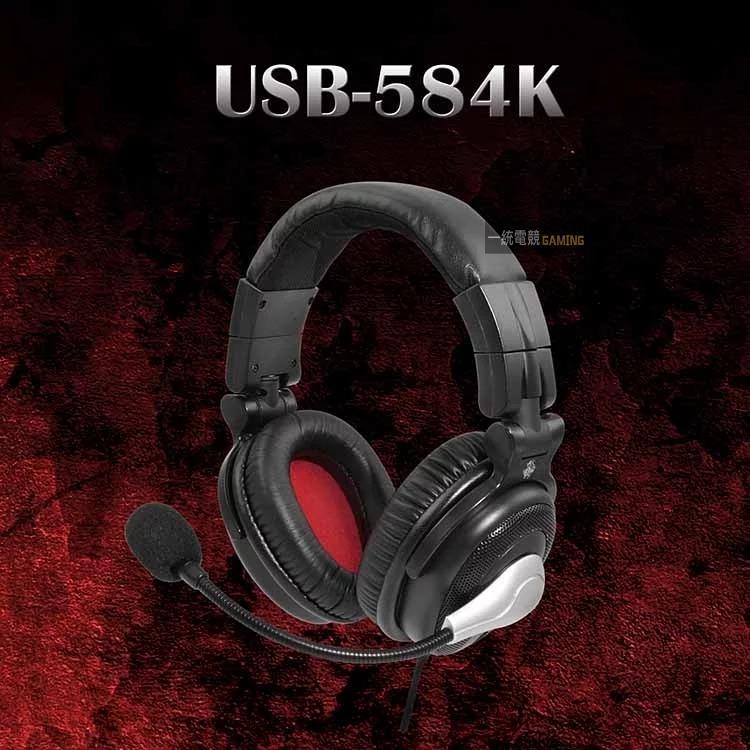 【一統電競】亞立田 ALTEAM USB-584K 六耳獼猴 高階耳罩式 電競耳機麥克風 真實7.1聲道 高品質音效晶片 | 露天拍賣