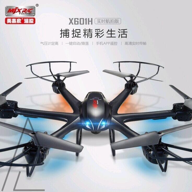 『太空玩具』氣壓定高 即時傳輸 六軸飛機 空拍機 遙控飛機 正版公司貨 - 露天拍賣