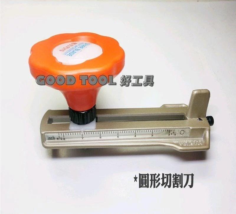 好工具.GOOD TOOL 【神田】 圓形切割刀 割圓器 40~210mm-G7-02 - 露天拍賣