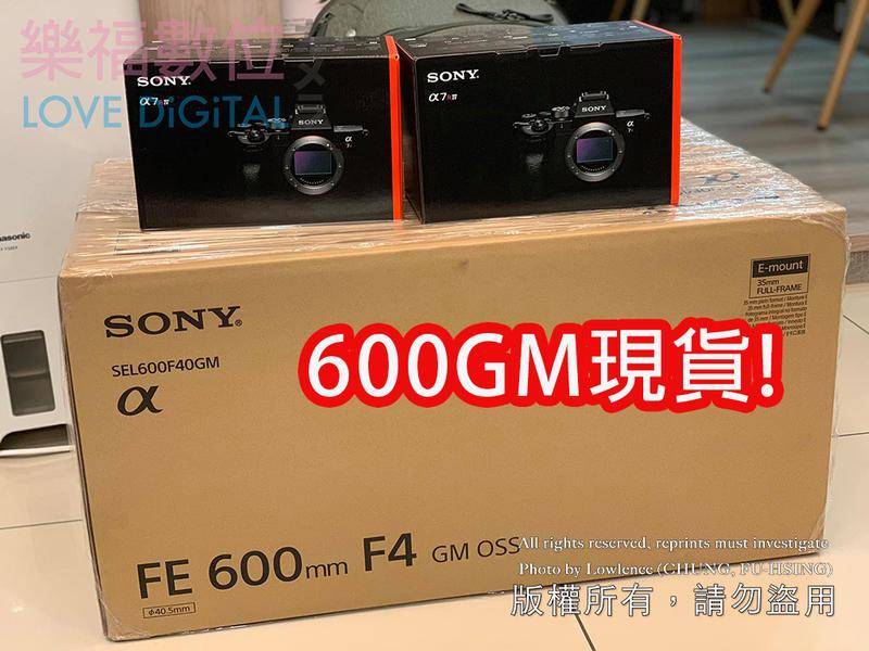 樂福數位 10/1 現貨 Sony FE 600mm f/4 GM OSS Lens 公司貨 可分期 - 露天拍賣