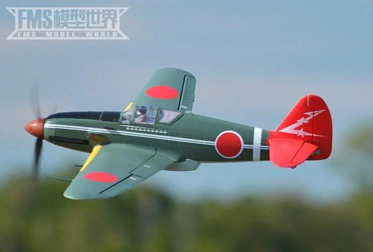 (飛恩航模) FMS KI-61 / KI61 飛燕 全電裝 PNP版 / 總代理公司貨 - 露天拍賣