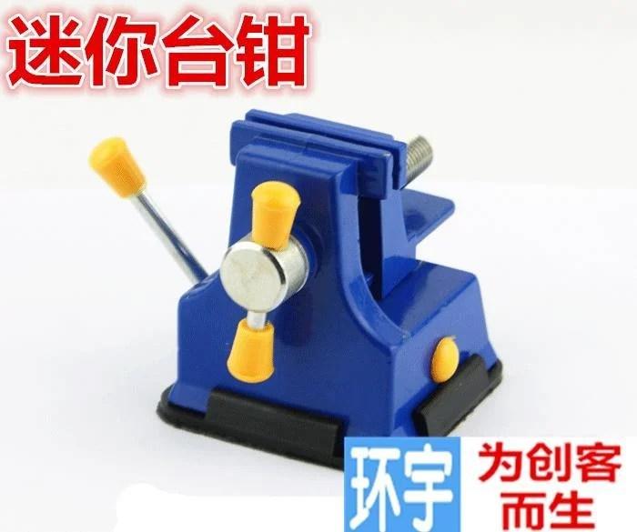 迷你小臺鉗 桌虎鉗 帶吸盤平口鉗 微型臺虎鉗小型臺虎鉗DIY鉗 240-01581 - 露天拍賣