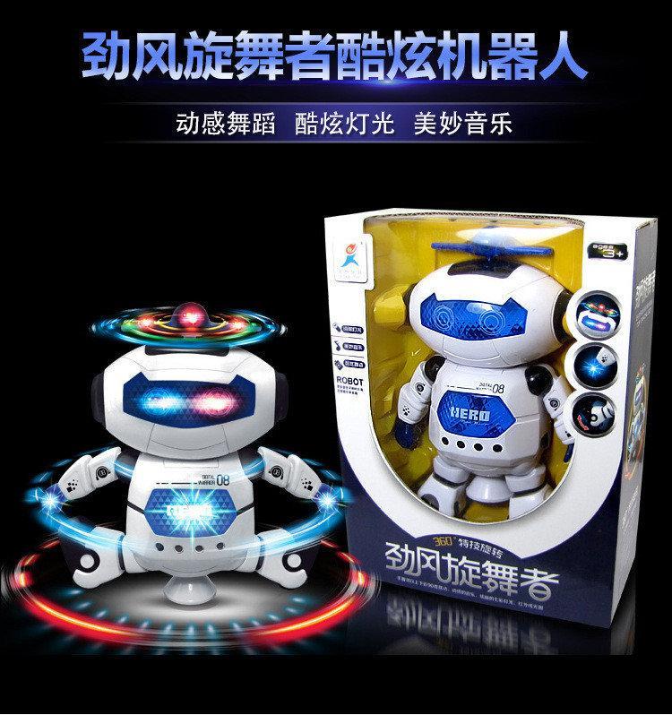 男寶寶1-2-3周歲小女孩男孩子4-5歲6兒童益智力玩具生日禮物男童7 機器人 益智玩具 禮物 音樂 - 露天拍賣