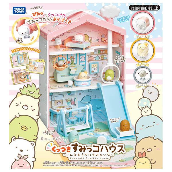 【上士】現貨 TAKARA TOMY 角落小夥伴 角落生物 娃娃屋 (粉紅色) TP14995 - 露天拍賣
