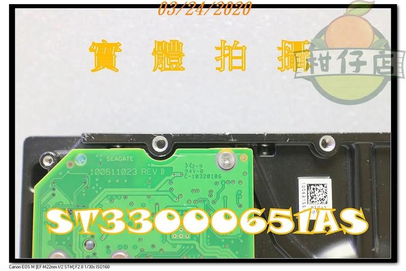 含稅 希捷 XT 3.5吋硬碟 3TB SATA3 64M 7.2K 二手良品 ST33000651AS 小江~柑仔店 | 露天拍賣