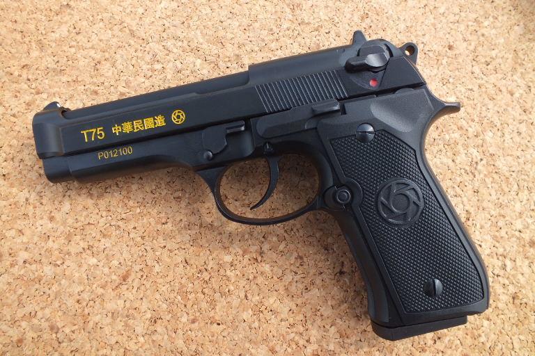 KSC系統-國造T75手槍---生產募集中 - 露天拍賣