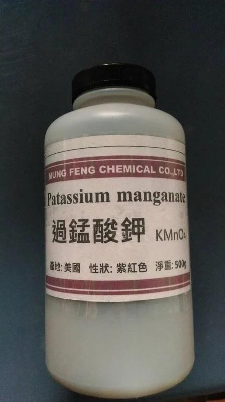 過錳酸鉀 高錳酸鉀 美國製 500g 只要90元 - 露天拍賣