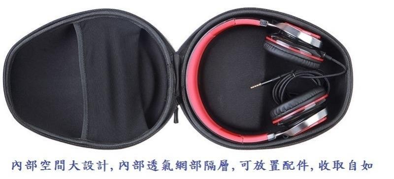 耳機防震收納盒 EVA防震收納包 防水 防摔 頭戴式耳機收納盒 耳罩9CM內   露天拍賣