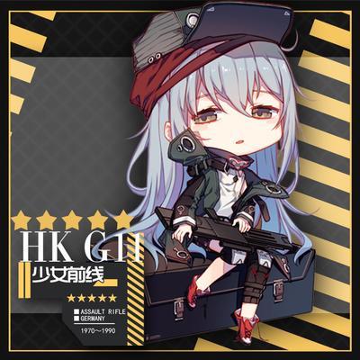 少女前線人物座立牌索米 G11 G41 M99 WA2000任選一個喔 - 露天拍賣