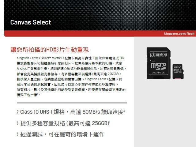 [中壢個人自售] 金士頓 Kingston micro SD 64G 記憶卡 臺灣公司貨 技嘉 JOLT DUO完美相容 | 露天拍賣