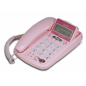 【山豬的店】歌林來電顯示型有線電話機~粉色 KTP-506L - 露天拍賣