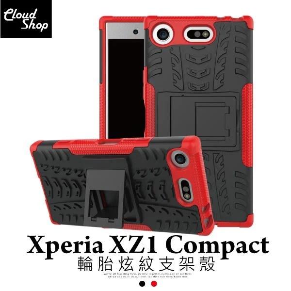 【A58B1】輪胎紋 手機殼 Sony Xperia XZ1 Compact 4.6吋 手機套 可立支架 XZ1C 軟殼 - 露天拍賣