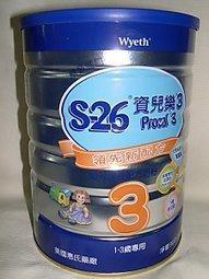 S-26 資兒樂幼兒成長奶粉1600g【1-3歲專用】 - 露天拍賣