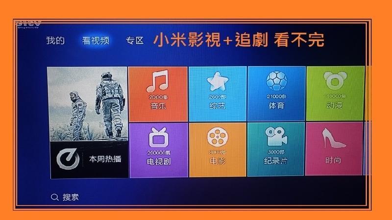 小米盒子3 增強版 root + 完美越獄 Google Play 商店街 日劇 韓劇 美劇 0月租費第四臺 | 露天拍賣